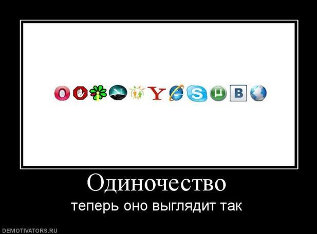 смайлики из символов любовь: