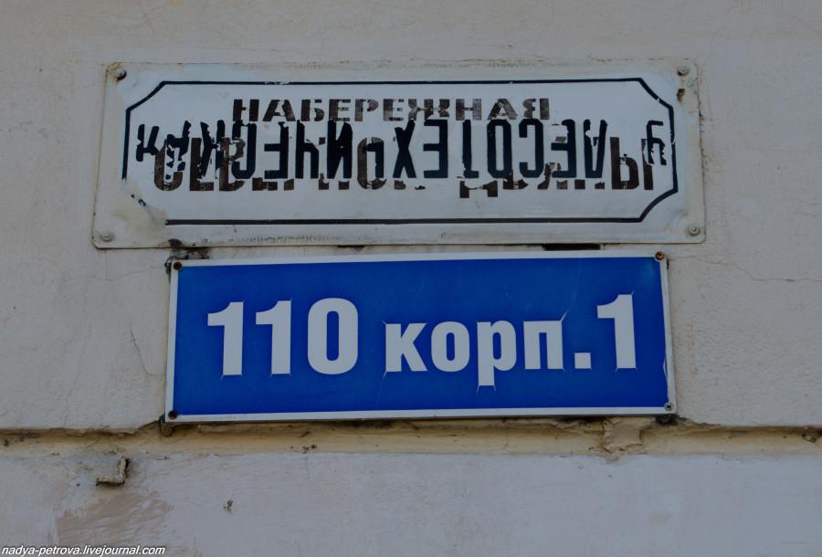 20141104arh001