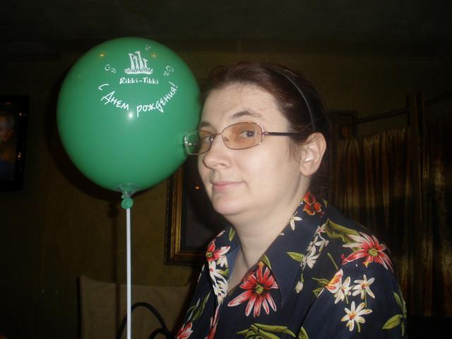 Это я с шариком каким-то
