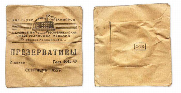 советские презервативы