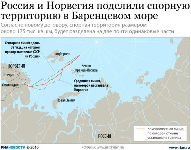 Карта-схема Договор важен также в контексте установления внешней границы континентального шельфа России в Северном...