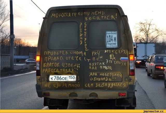 смешные истории в маршрутном такси сотрудников