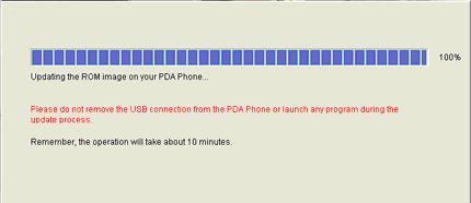 Как прошить HTC p3600