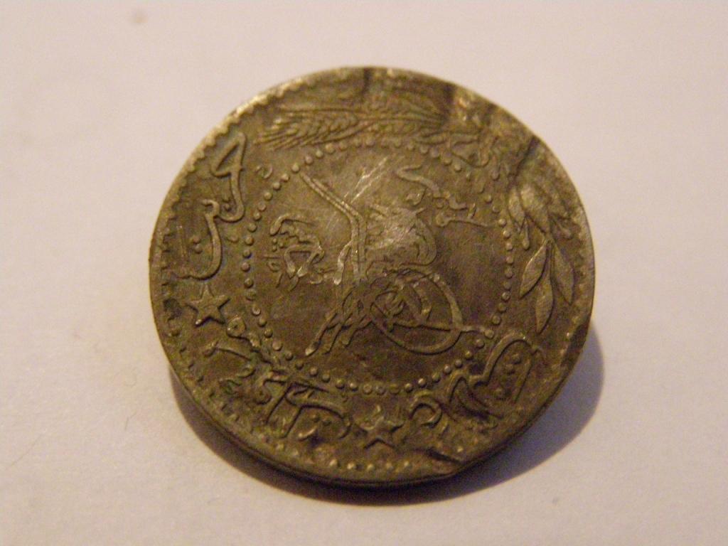 турецкая монета 20 пара 1909 года