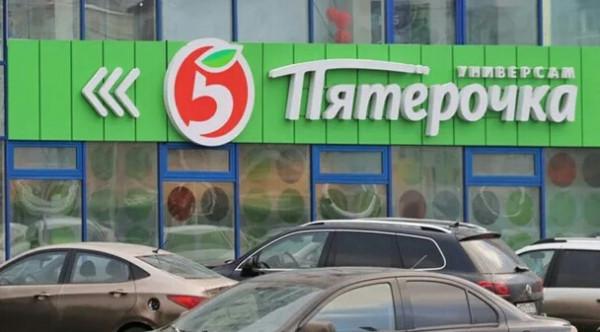 Создадут ли в России сеть