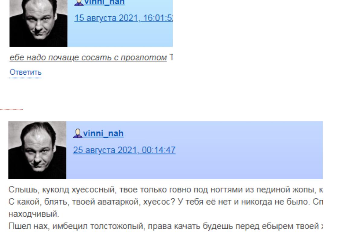 Screenshot_2021-09-26-19-37-23-1.png