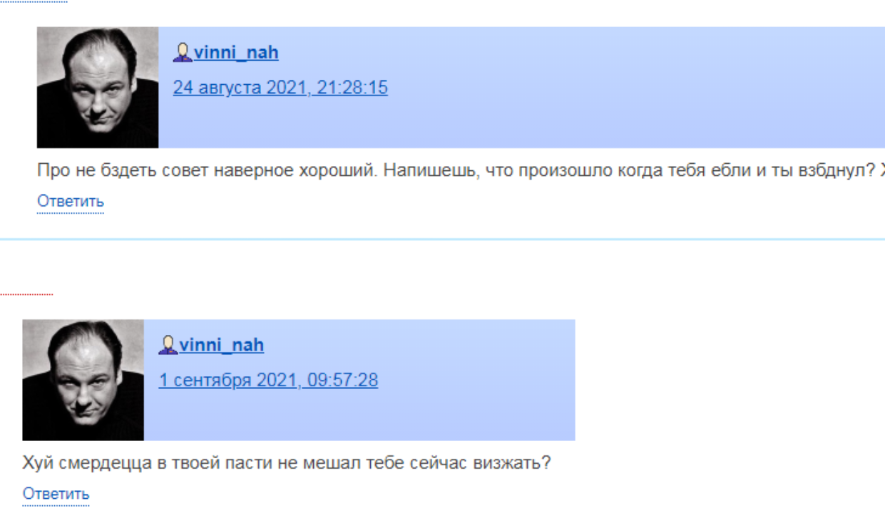 Screenshot_2021-09-26-19-37-08-1.png