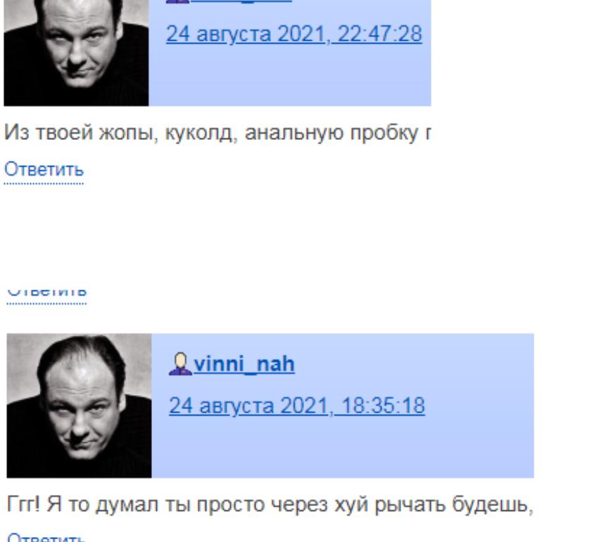 Screenshot_2021-09-26-19-36-38-1.png