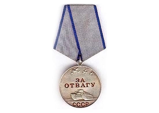 Медаль за отвагу 1994