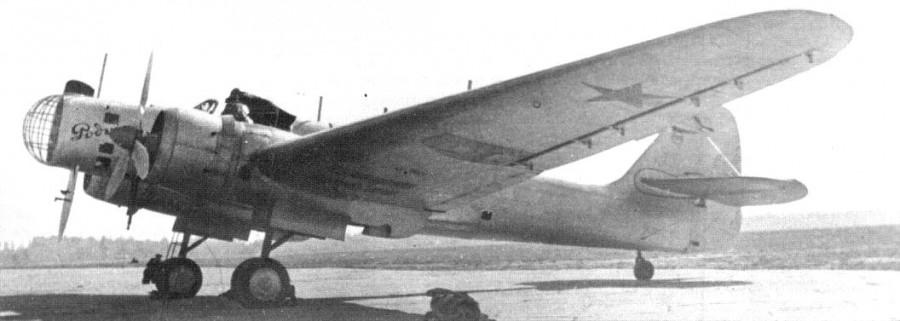 Самолет Ант-37бис Родина