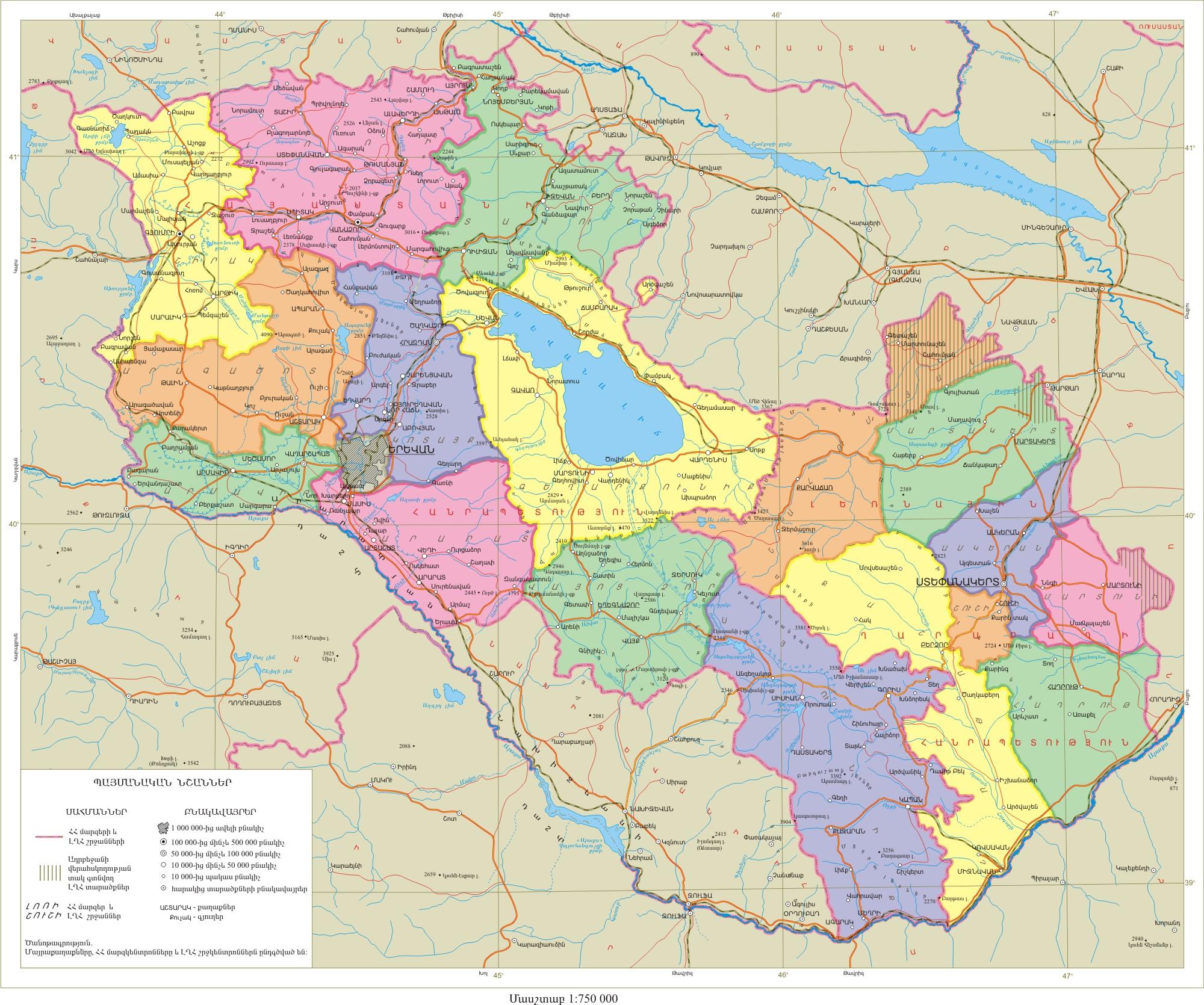 Armenia-Karabakh6