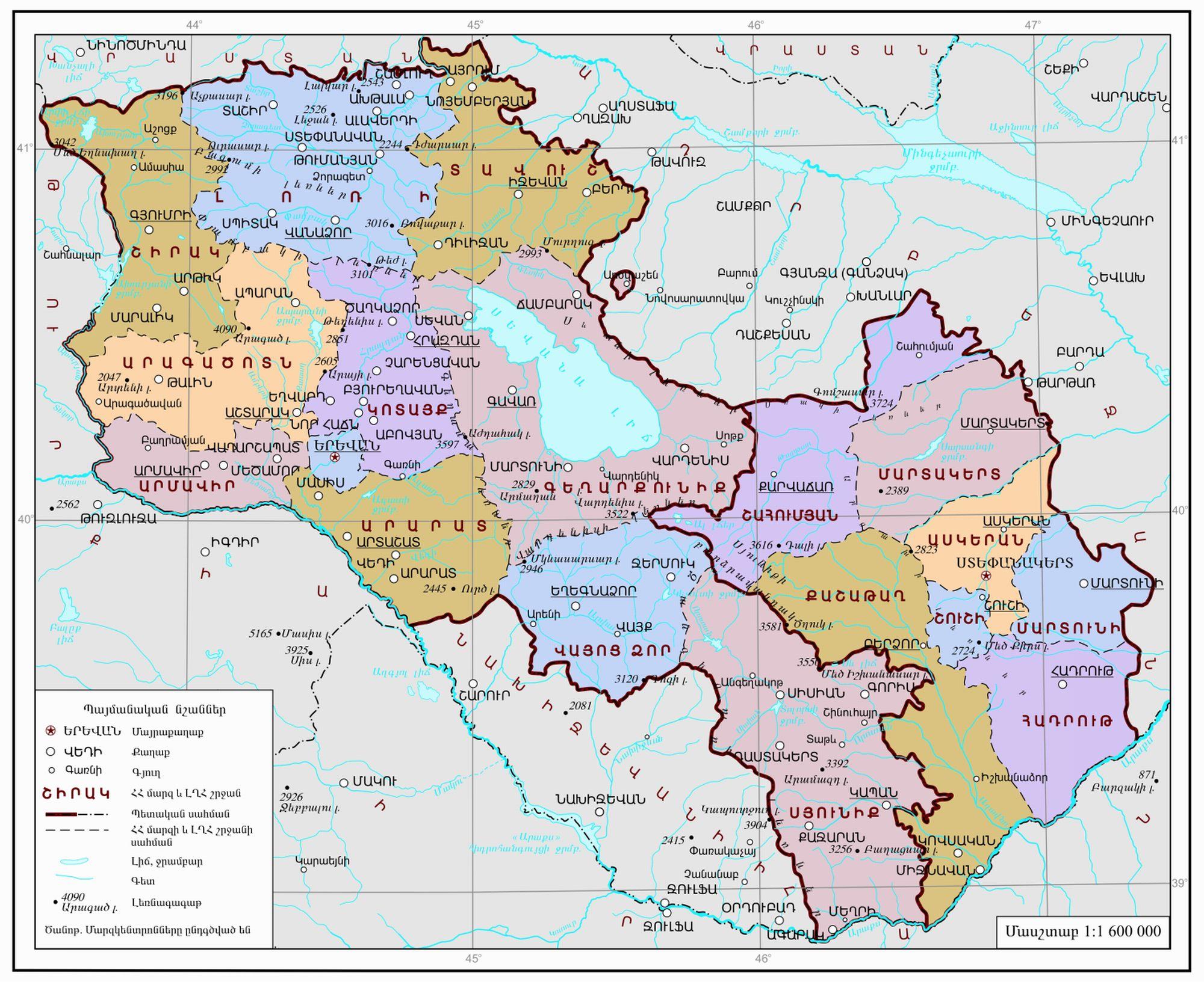 Armenia-Karabakh60