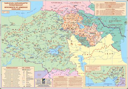 Armenian Highland Map
