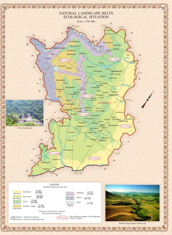 Экологическая карта НКР (Арцаха)