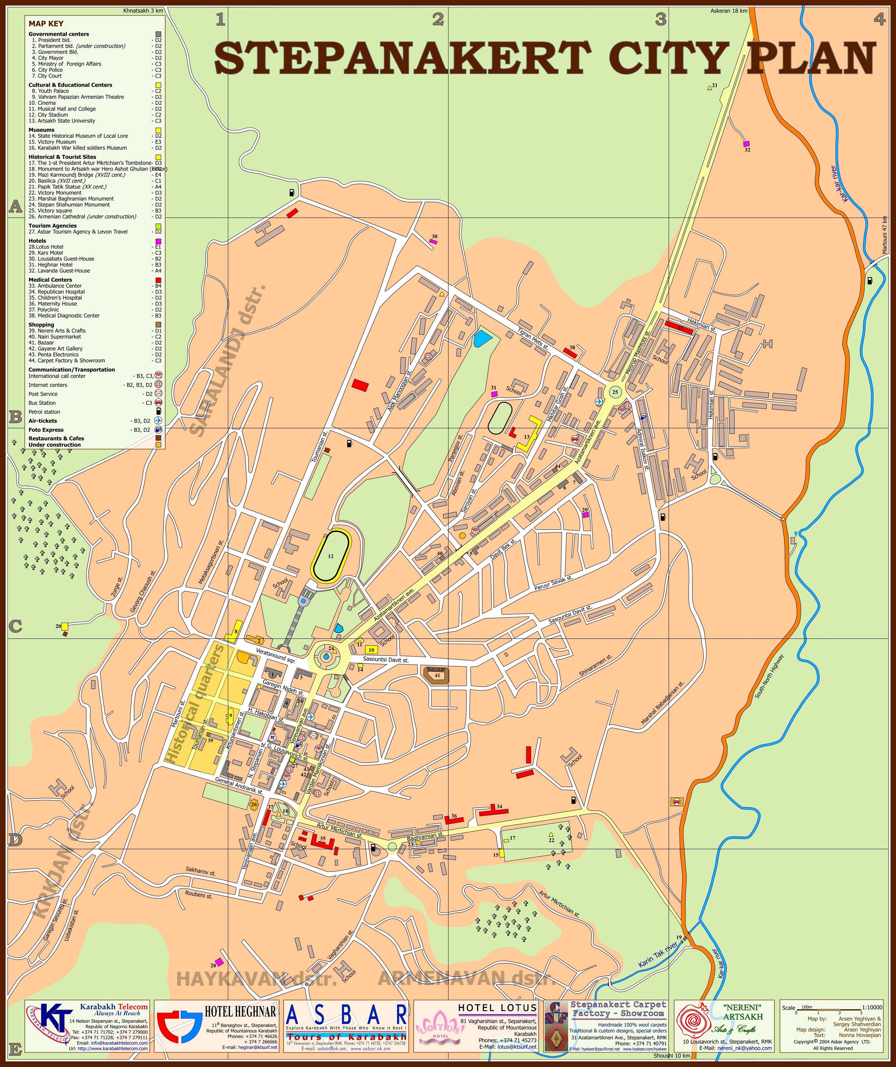 Карта города Степанакерта на английском
