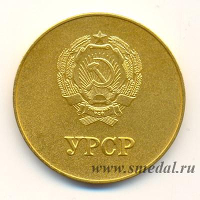 ukr-z2-40-a