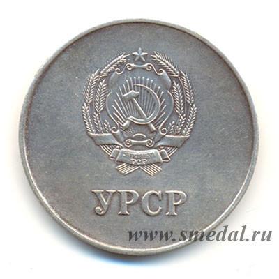 ukr-s3-40-a