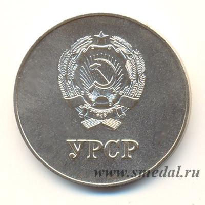 ukr-s1-40-a