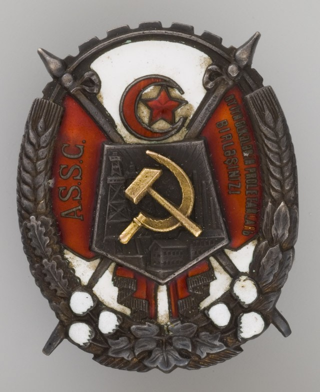 Орден_Трудового_Красного_Знамени_Азербайджанской_ССР