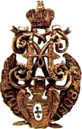 znak_4-go_dragunskogo_novotroicko-ekaterinoslavskogo_fel_dmarshala_kn_potemkina_polka