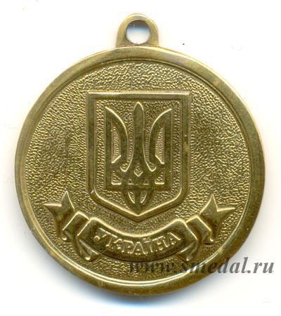 ukrnew-z1-40-a
