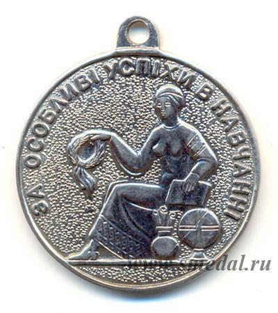 ukrnew-s2-40-r