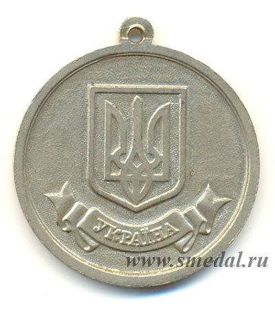 ukrnew-s3-40-a