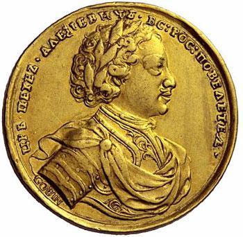 medal-bitva-lesnoy-a