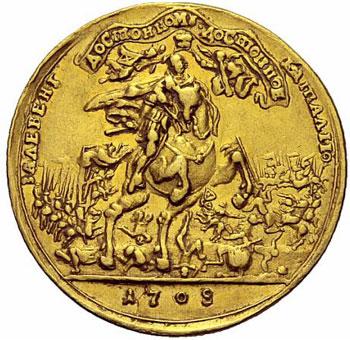 medal-bitva-lesnoy-r