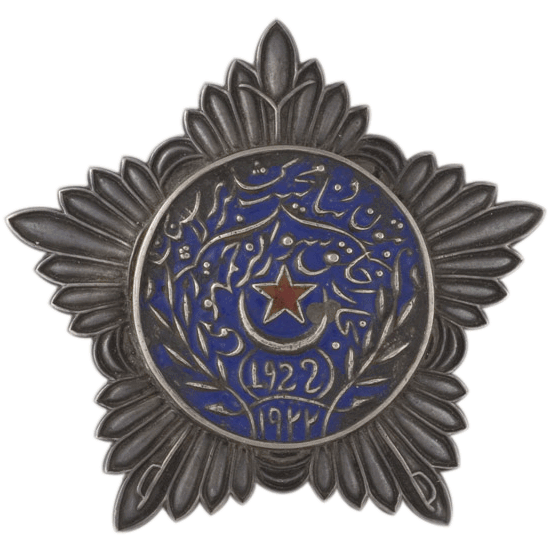 Order_of_the_Red_Star_Bukhara_Soviet_Republic,_2_degree