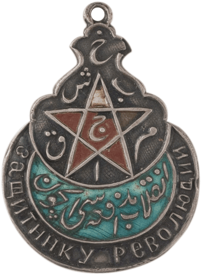 Order_of_the_Red_Star_Bukhara_Soviet_Republic,_3_degree