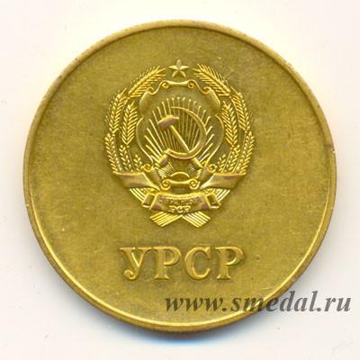 ukr-z3-40-a