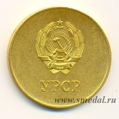 ukr-z-40-a