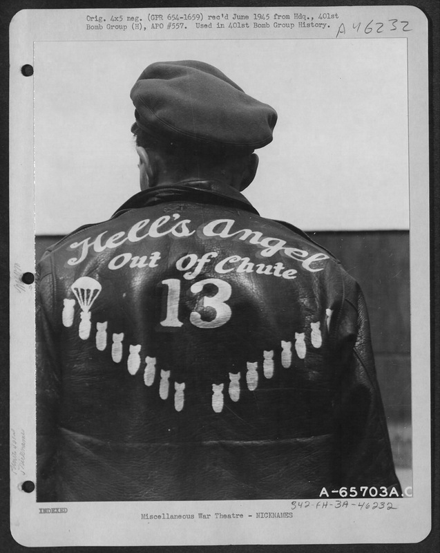 бомберская куртка