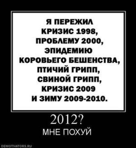 новый_103