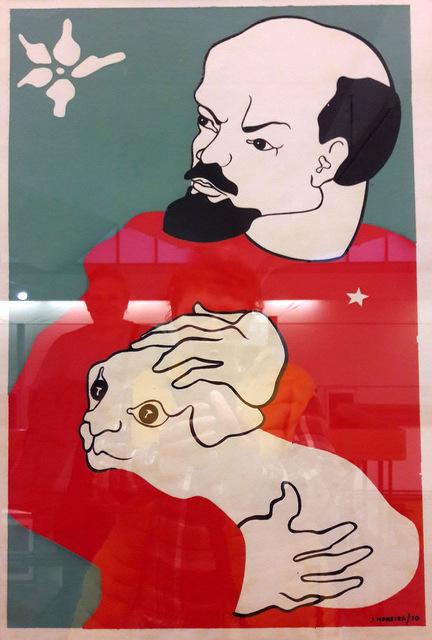 Ленин 1.jpg