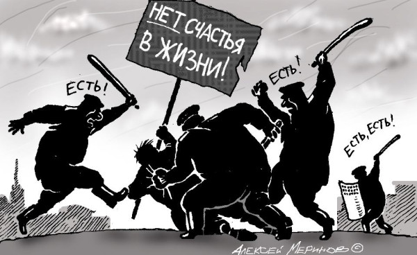 Задержанный российский рабочий, собиравшийся рассказать Путину о задолженности по зарплате, объявил голодовку - Цензор.НЕТ 7557