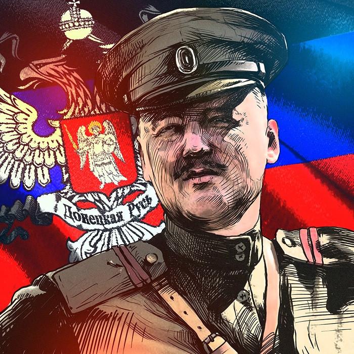 САЙТ-Игорь-Стрелков