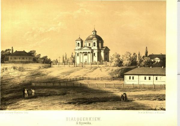 Орда_Белая Церковь