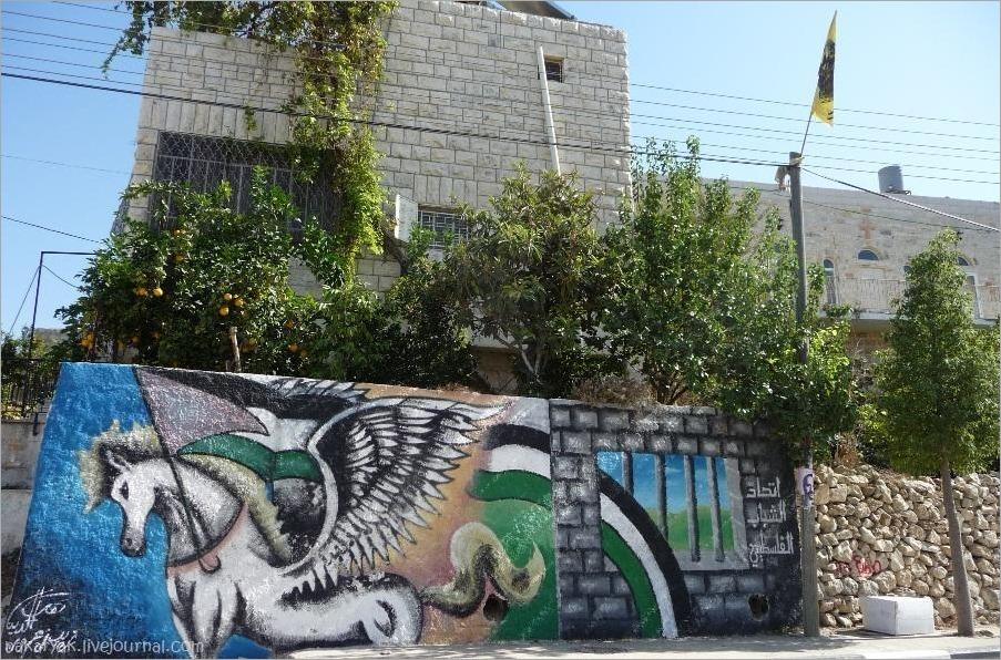 gраффити (5)