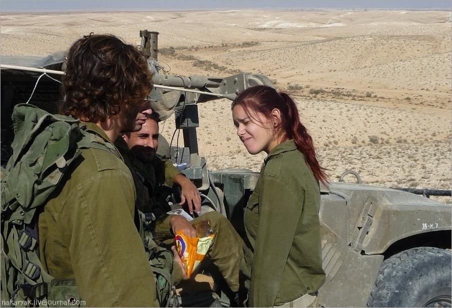 romantic IDF (3)_wm