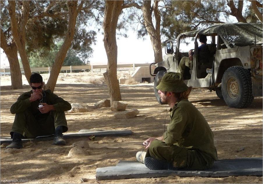 romantic IDF (7)_wm