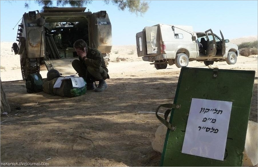 CEELIM IDF (4)_wm
