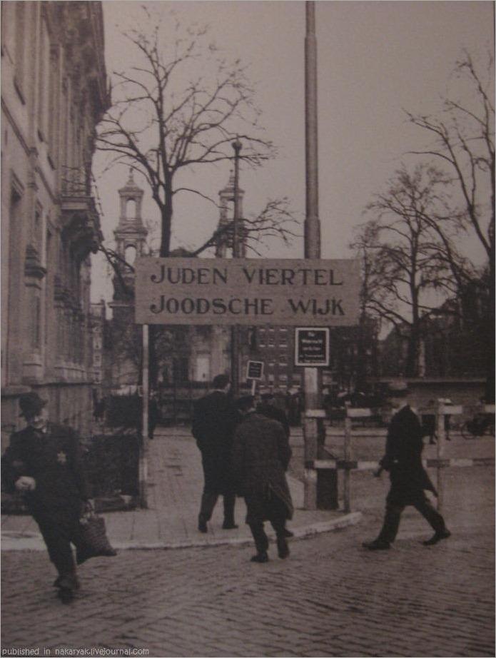 Хроника Еврейский квартал (надпись на немецком и на голландском)_wm