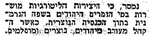 abu-gosh Maariv, 23.4.1970