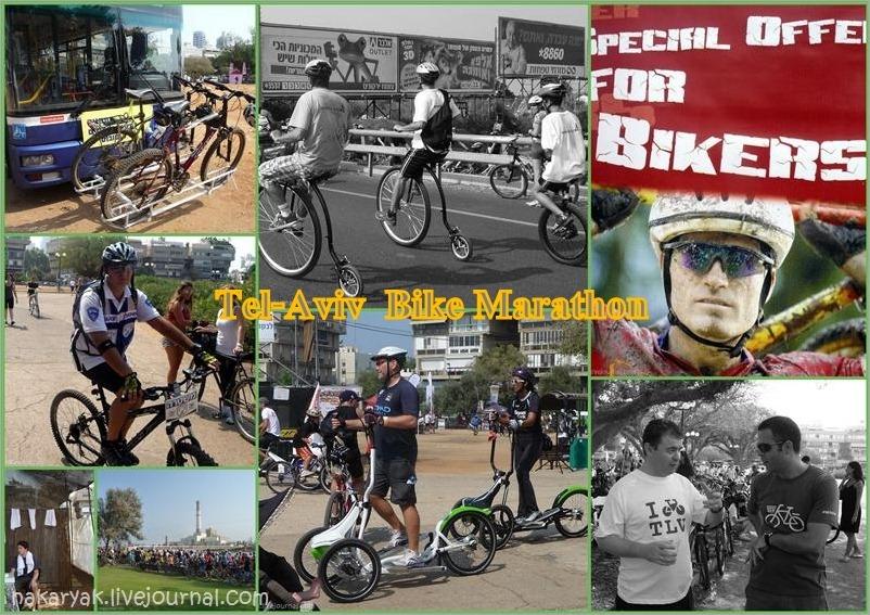 Вело-марафон_wm