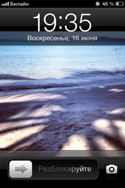 IMG_5123