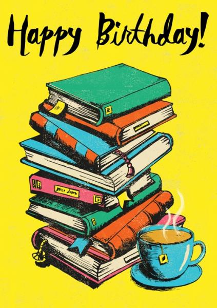 HB Book