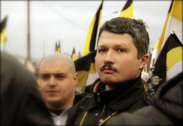 Царский Русский марш