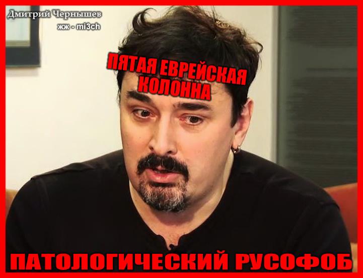 chernyshov.jpg